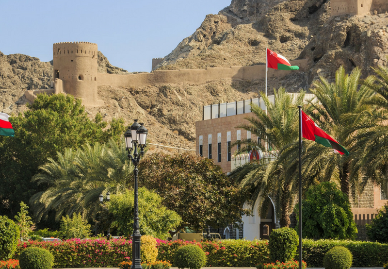 OPWP Announces RFQ for 500 MW Solar Project in Oman