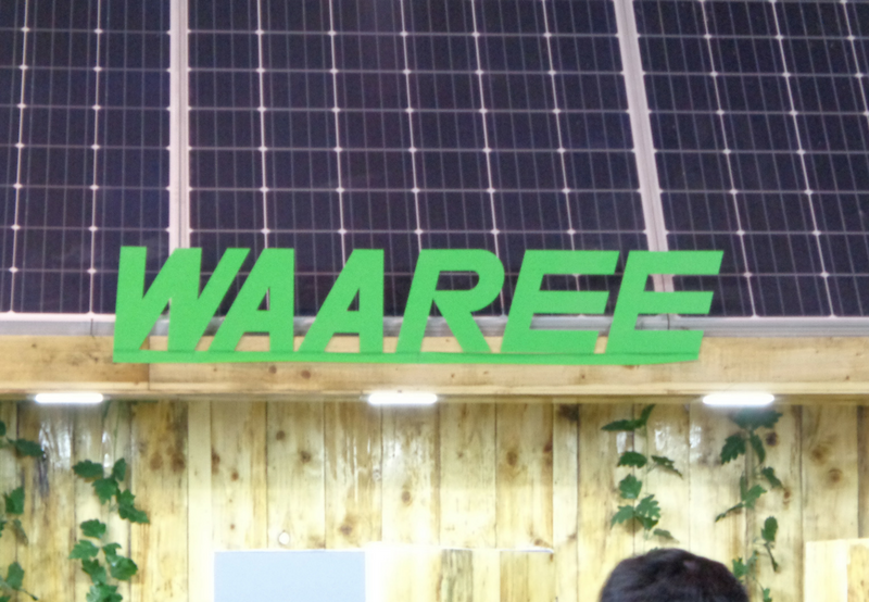 Waaree Energies Raises ₹1 Billion from Centrum Financial Services and Private Equity Firm