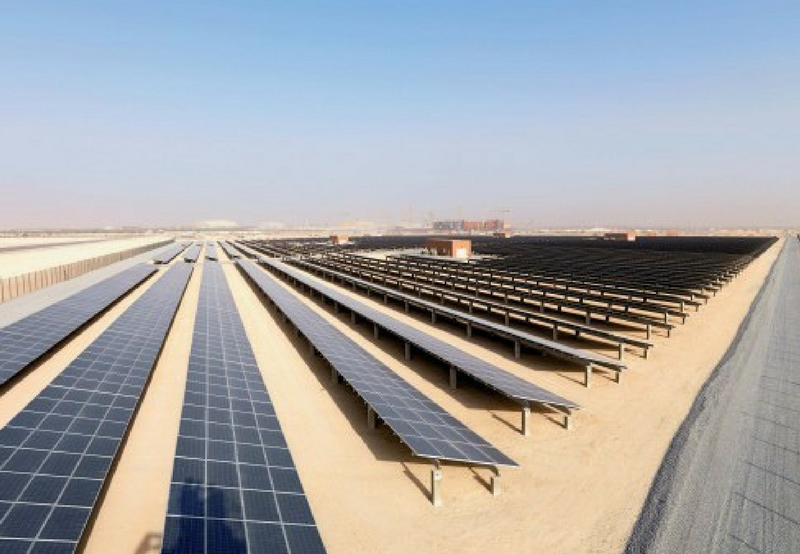 IFC Announces Financial Package for Jordan's Biggest Solar PV Project