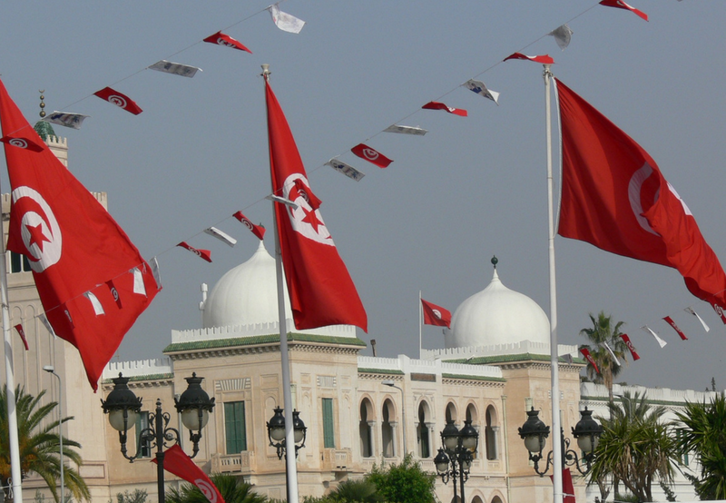 Tunisia Announces a 70 MW Tender for Solar PV Projects Across the Country