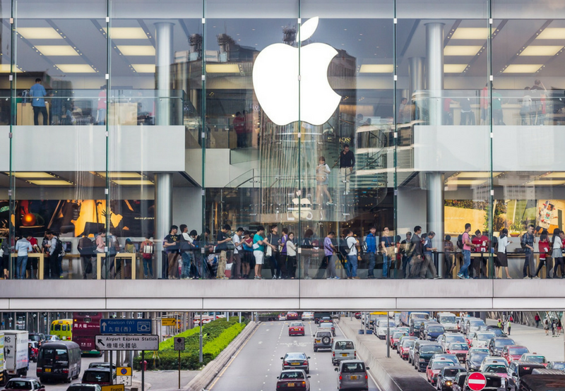 Apple to Invest $300 Million in China Clean Energy Fund