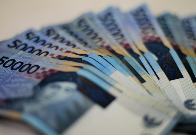 IFC Issues Indonesian Rupiah Komodo Green Bond for Investment into Renewable Projects