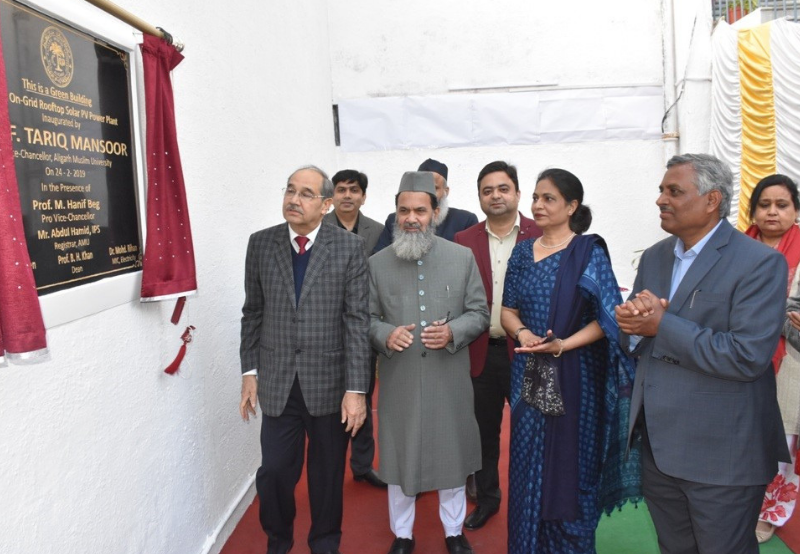 Aligarh Muslim University Adds New Solar Rooftop; Total Capacity Reaches 6.5 MW