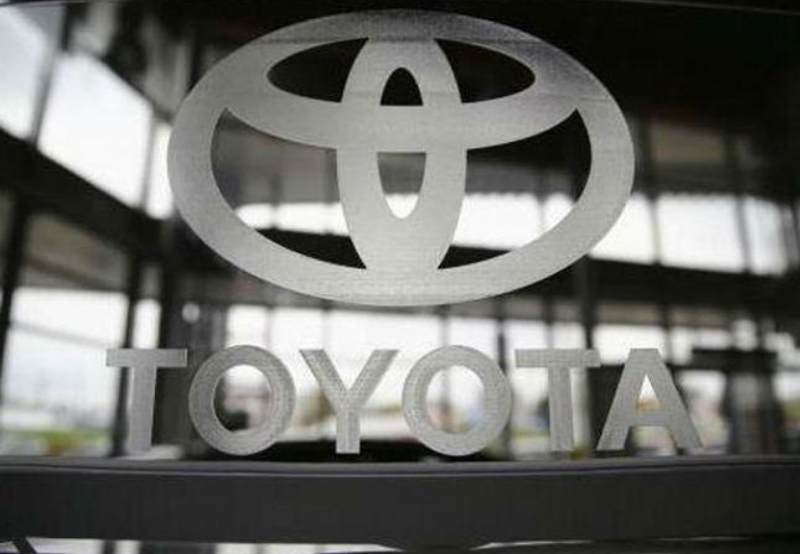 Toyota Motor's 87% of Power Needs at Karnataka Facility Sourced from Renewable Sources