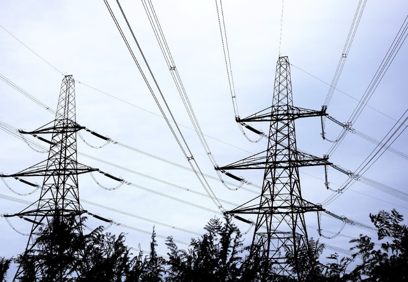CERC Proposes New Regulations for Power System Development Fund