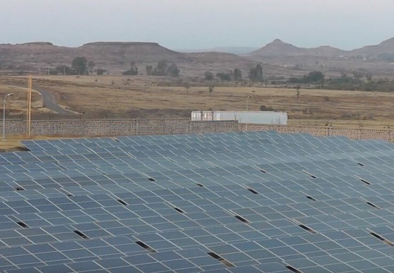 Madhya Pradesh's RUMSL Extends Bidding Deadline for 1.5 GW of Solar Projects